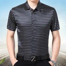 92% Silk Short Sleeved Shirt Men's Summer Thin Silk  Satin Shirt