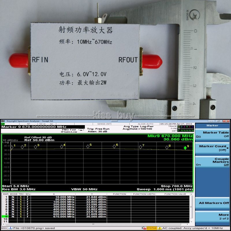 Free Tracking 10MHz - 670MHZ 2W UHF FM VHF UHF FM transmitter broadband RF power amplifier +aluminum case