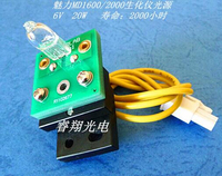 DHL free shipping Charm md1600 md1800 md2000 biochemical bulb 6v 20w MADE IN CHINA