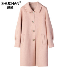 Shuchan Sheep Wool Womens Coat Autumn Winter 2019 New Items Single Breasted Solid Wide-waisted  for The Fall
