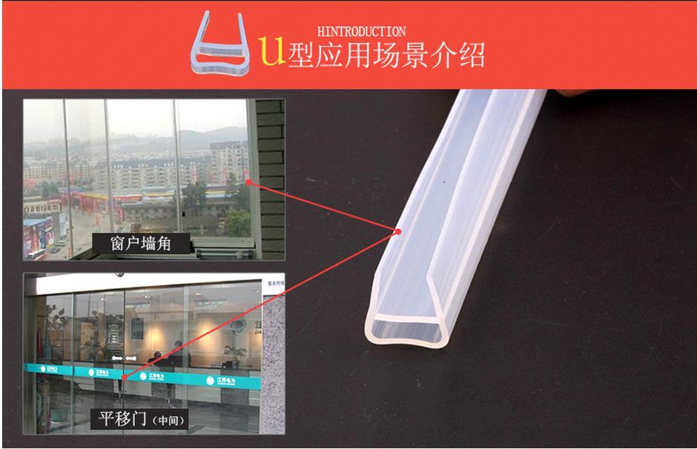 Intellective 5 Meters U Shape Bath Shower Screen Door Window Silicone Rubber Seal Strip Weatherstrip For 10mm Glass Foam Window Seal In Short Supply