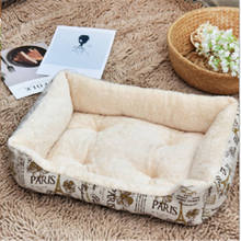Kennel Pet nest Poodle Golden Retriever Dog bed Pet supplies cat nest and dog mats pet shop blowing machine high power mute dog supplies hair dryer home golden retriever large dog dedicated blowing machine