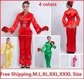 Señora libre del envío mujeres antiguo tradicional baratos trajes de baile chino bordado Peonía fan yangko traje de la danza popular chino