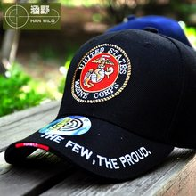 Outdoor Sport 2017 Hot Cool Popular Casquette Men Women Multicolors Hunting cap(China)
