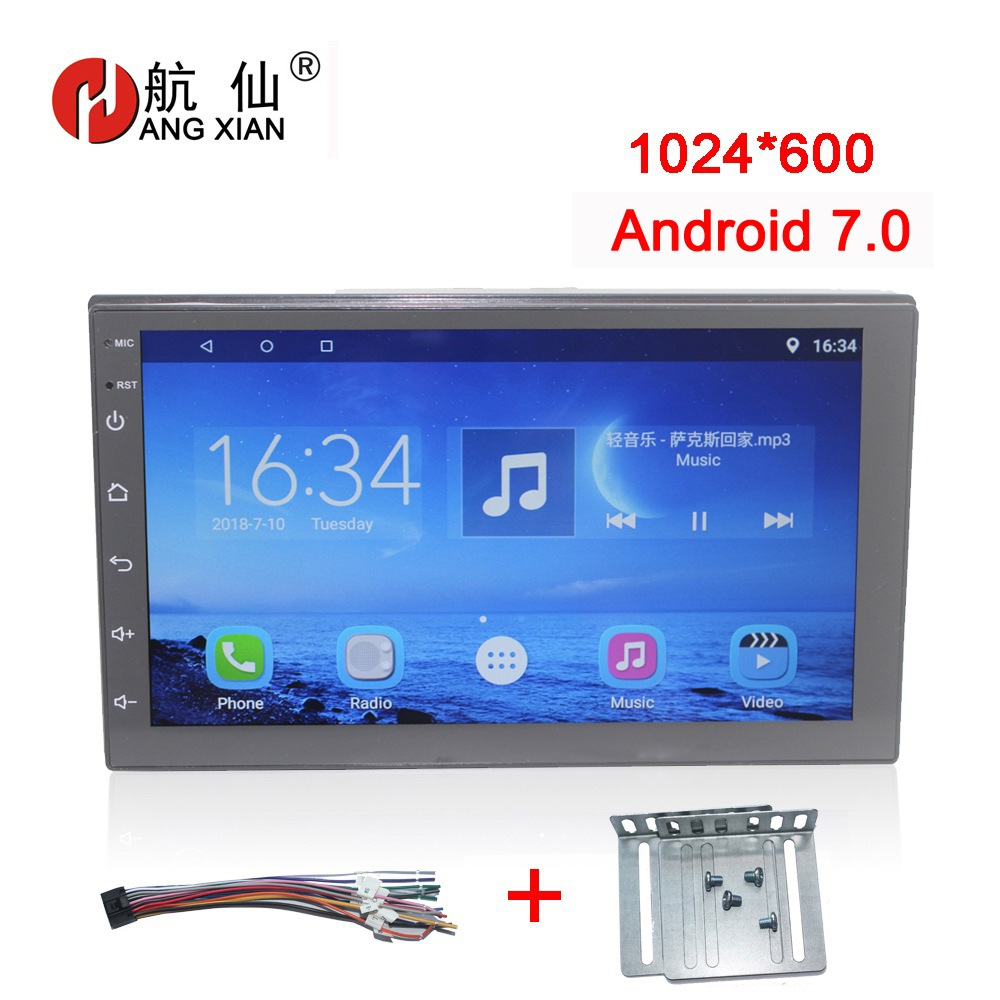 HANGXIAN Quad Core 2 din 7inch Universal Car dvd Radio player android 7.0 Car Radio Stereo Player GPS Navigation audio stereo
