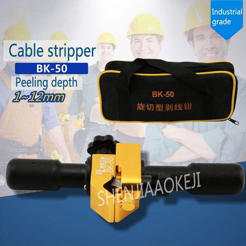 BK 50 Kabel draad stripper hydraulische krimpgereedschap Gelegeerd staal blade Cable stripper Isolatie draad strippen Rotary cutting 1 st - 2