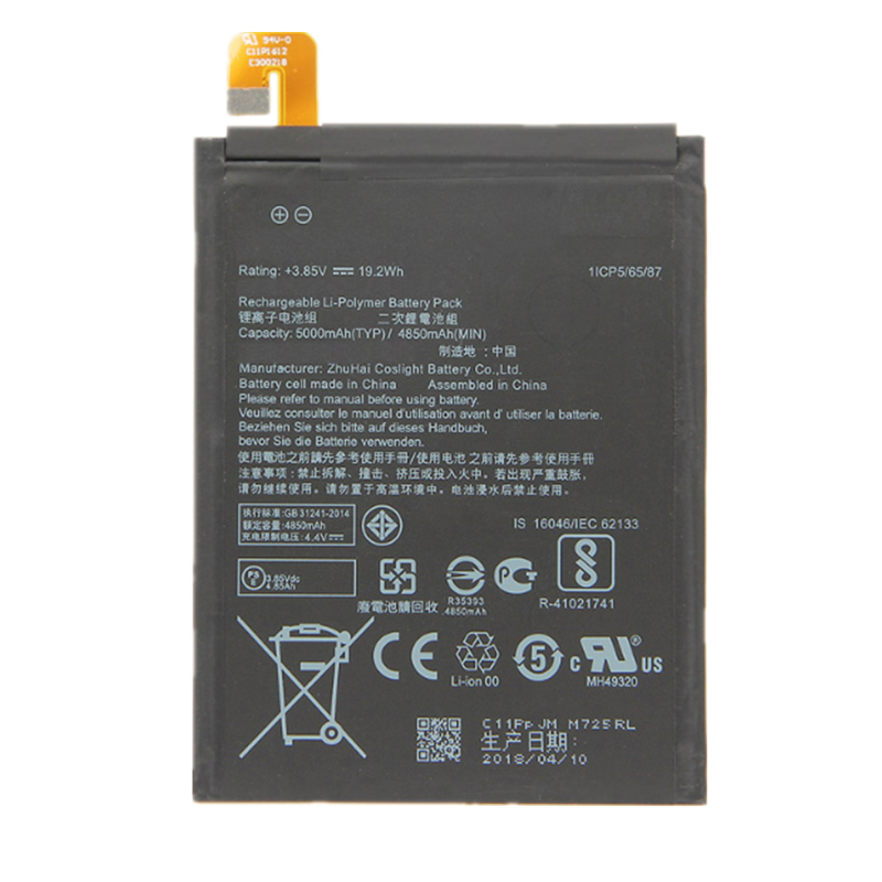 Wisecoco New Original 5000mAh c11p1612 Battery for ASUS Zenfone 4 Max pro plus ZC554KL X00ID 5.5 Cellphone image