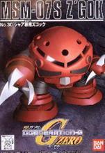 Bandai sd bb 30 Gundam 07S zgogok terno móvel montar modelo kits figuras de ação brinquedos das crianças