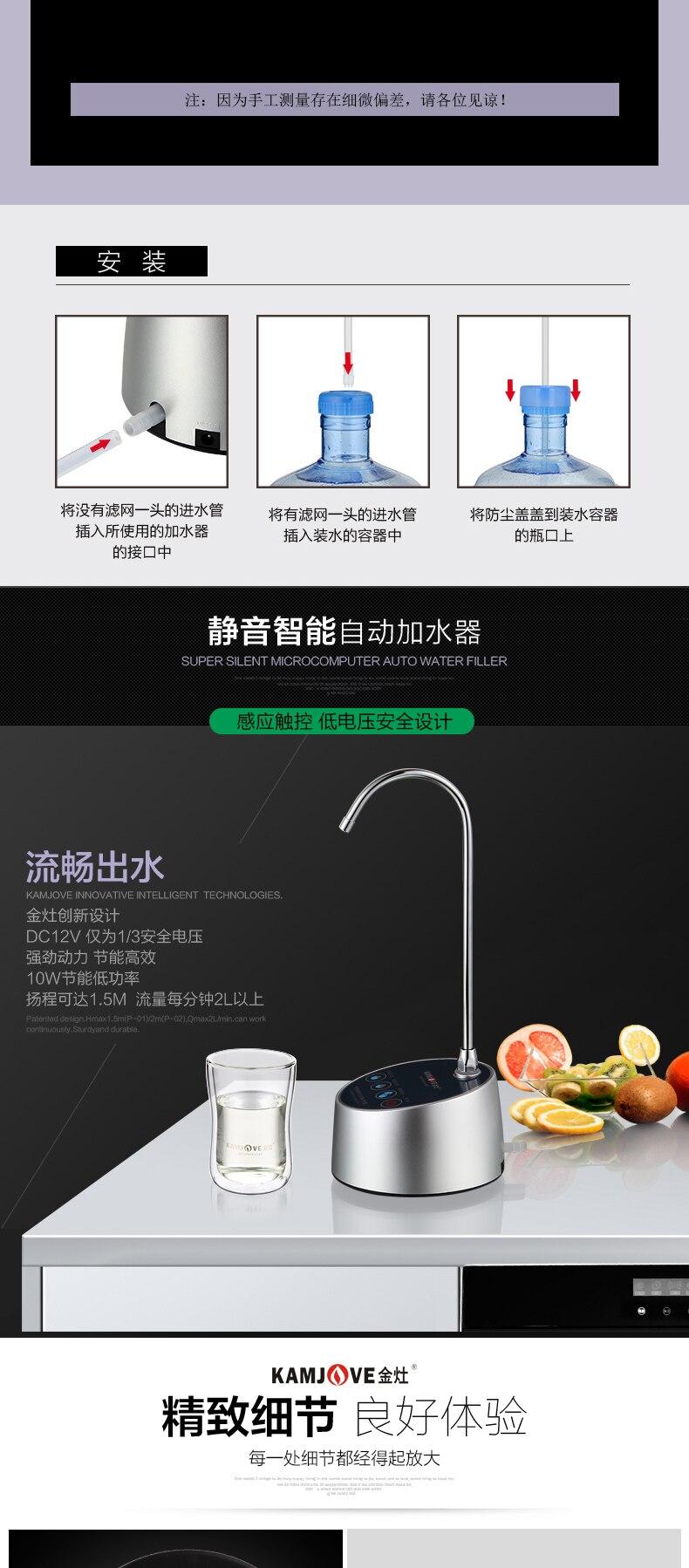 Насос для чистой воды в бутылках вращающийся диспенсер для воды автоматический бесшумный Электрический насосный прибор P-08 наполнителя воды