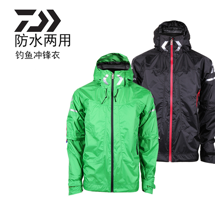 2017 NEW DAIWA Fishing jacket parka clothes waterproof coat Keep warm Windproof Autumn And Winter DAWA DAIWAS Free shipping