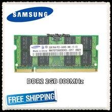 ضمان مدى الحياة سامسونج DDR2 2GB 800MHz PC2-6400S DDR 2 2G ذاكرة الكمبيوتر المحمول ذاكرة الوصول العشوائي الأصلي 200PIN SODIMM
