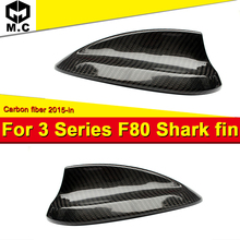 Car Carbon Fiber Antenna Shark Fin Cover Trim Fit for BMW M3 F80 2-doors Hard top Styling Accessories 2015-in