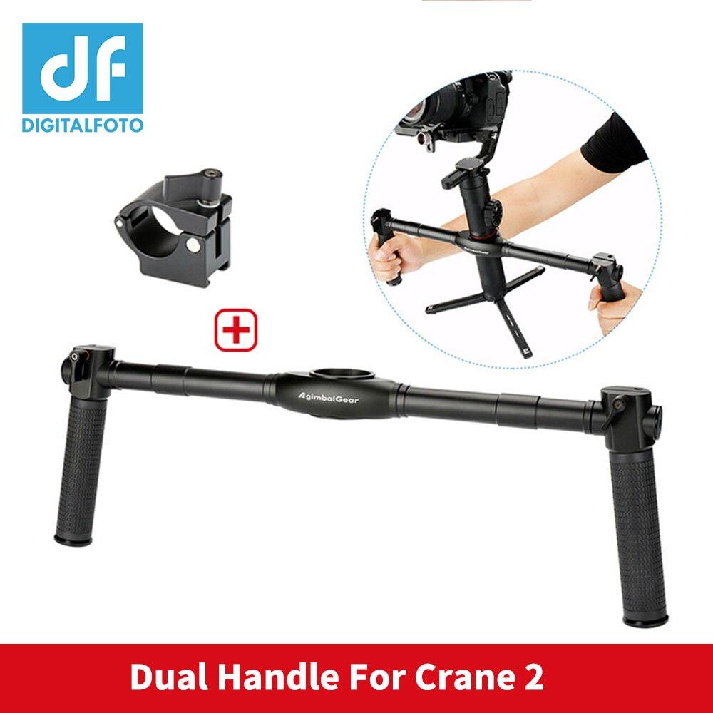 Estabilizador Handheld Dual mango extendido para Zhiyun Crane 2 grúa V2 grúa más grúa M 3-Aixs Handheld Gimbal
