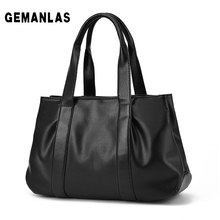 Size: 41 * 24 * 12cm large-capacity solid color woman handbag. Travel fashion shoulder bag. Soft bag.