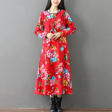 a603d3ae04782 Womans Frocks Promotion-Shop for Promotional Womans Frocks on ...