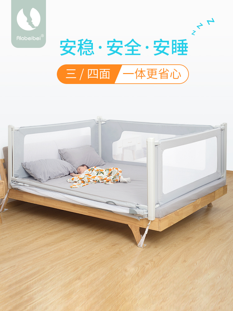 3pcs Baby Bed Fence Safety Gate Products child Barrie beds Crib Rail Security Fencing 4pcs Children Guardrail Safe Kid playpen3pcs Baby Bed Fence Safety Gate Products child Barrie beds Crib Rail Security Fencing 4pcs Children Guardrail Safe Kid playpen