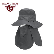 Outdoor Jungle Summer Sun Flap Hats For Men Women Face Shield Neck Cover Protect  Hats Anti Mosquito Hat Wide Brim Fisherman Cap