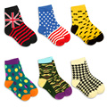2015 New Arrival Unisex Print Socks  Children Boy Socks Childrens Socks Six Color Free Shipping