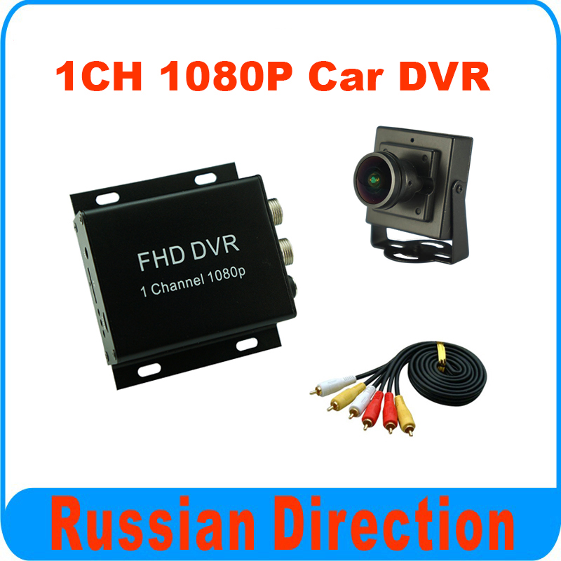 Video Recorder Car DVR 1CH 1080P Mobile DVR Kit Including Wide View Car Camera For Taxi Car 1 channel 1080p ahd mobile car vehicle dvr kit including 5 meters video cable and rear view car camera