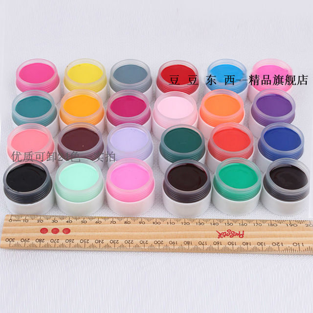 24 Pot Pure Color Decor UV Gel Nail Art Tips Lamp Shiny Cover Extension Manicure