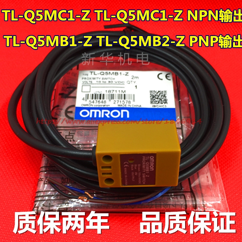 NEW Metal Proximity Switch   TL-Q5MC1-Z TL-Q5MC2 TL-Q5MB2-Z TL-Q5MB1-Z