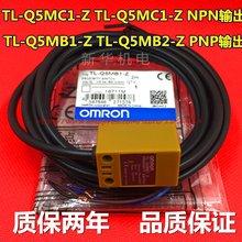 Новый металлический Бесконтактный переключатель tl q5mc1 z q5mc2