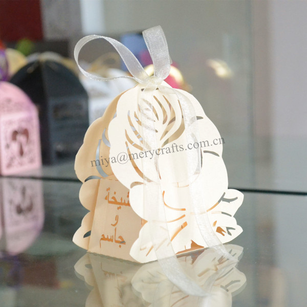 Muslim Wedding Gift: Islamic Arabic Wedding Gift Favor-in Gift Bags & Wrapping