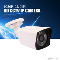YiiSPO 2.0MP 1080P HD POE IP Camera infrared security camera IR CUT good Night Vision P2P onvif waterproof Xmeye iphone view