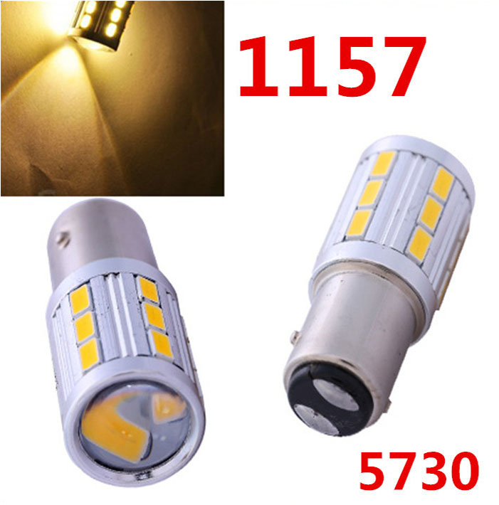 1157 5730 SMD 21 High Power Auto Led Car Led 4W Brake Light Bulb Lamp 12V Car Styling Parking Warm White 2018 New