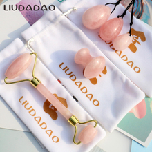 Natural Beauty Health Tools Jade Rose Quartz Yoni Eggs Skin