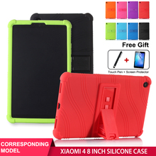 SZOXBY For Xiaomi Mi 4 8 Inch Silicone Case Tablet PC Anti-Fall Shell Bracket Hockproof Shockproof Case Stand Soft Cover leather case for xiaomi mi pad 4 mipad4 8 inch tablet case stand support for xiaomi mi pad4 mipad 4 8 0 case cover two style