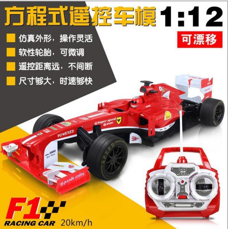 Toy car for children 727-S5 1:12 20KM/M High Speed F1 equation RC Racing car Model Formula champion car Electronic toy best gift luxcase защитная пленка для asus zenfone 3 ze520kl суперпрозрачная