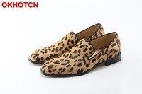 OKHOTCN Leopard Prints Loafers Men Velvet Casual Shoes Men Flats Plus Size Shoe Men Prom Shoes