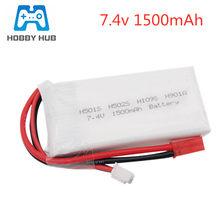 7.4v 1500 mAh 2S Lipo Rechargeable Bettary Pour Hubsan H501S H501SS H502S H901A HT011A HT012D H123D Émetteur RC(China)