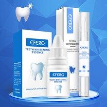 Отбеливающая Сыворотка для зубов, эссенция для гигиены полости рта, отбеливающая ручка для зубов, гель для эффективного удаления налета, пятен, Очистка зубов, продукт для очистки воды