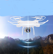 Drones With Camera Hd Professional Gps Brushless Wifi Large 1080p 720p 240p Mini In Rc Helicopter Drone White Quadcopter