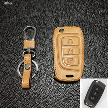 For Hyundai Verna Solaris 2017 Super Quality Black /brown fashion men Genuine Leather Remote Key Case Cover 3 buttons Key Shell