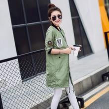 Fitaylor New Autumn Women Long Trench Coats Plus Size Print Letter Emboridery Windbreaker Street Fashion Baseball Casual Outwear