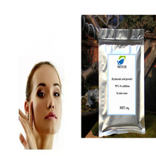 Pure 99% Hyaluronic Acid Powder, bo niao suan cross linked hyaluronic acid, pure acid