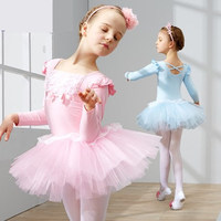 2017 New Kids Leotards Gymnastics Ballet Tutu Dancewear Balett Girls 110 150cm Clothes Ballerina Dress Children