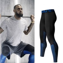 цены на Men Running Tights Compression Leggings Sweatpants Male Running Jogging Fitness Gym Workout Track Yoga Pants Trousers в интернет-магазинах