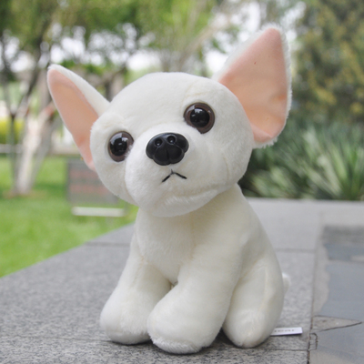 Stuffed Animal 18 Cm Chihuahua Dog Plush Toy Doll W2841 In Stuffed