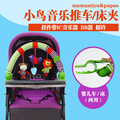 Infant Baby Crib Stroller Toy 0-12 months Plush Baby carriages Clamp Musical Infant Newborn Bed Hanging Baby Rattle Soft Play