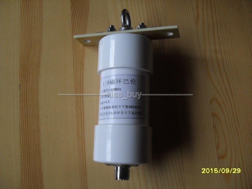DYKB 1:1 HF Balun Waterproof 150W 1-60Mhz Ratio Balun For HF Amateur Radio Dipole Antenna Shortwave Short Wave Balun