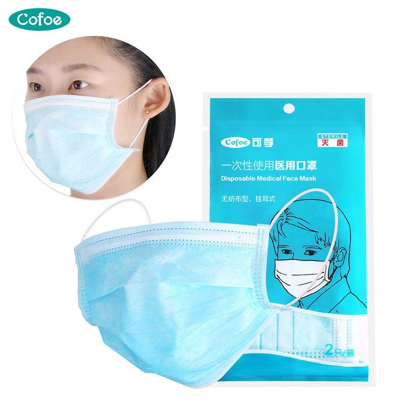 Disposable Non Medical 2 Face Woven Cofoe Mask 10 Pcs Surgical
