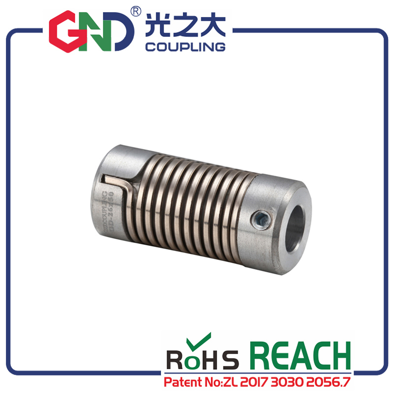 torque 44.0 Nm outside diameter 57.1mm Torsionally-stiff coupling HFD with through hole bore 20mm max