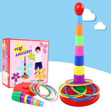 1 Set of Plastic Ring Toss Quoit Hoopla Family Indoor/Outdoor/Garden Game Toy(China)