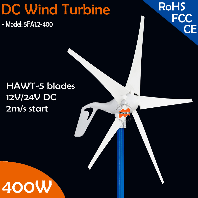 12V or 24VDC Auto Match 400W wind turbine generator with built in rectifier module , 2m/s small start wind speed windmill