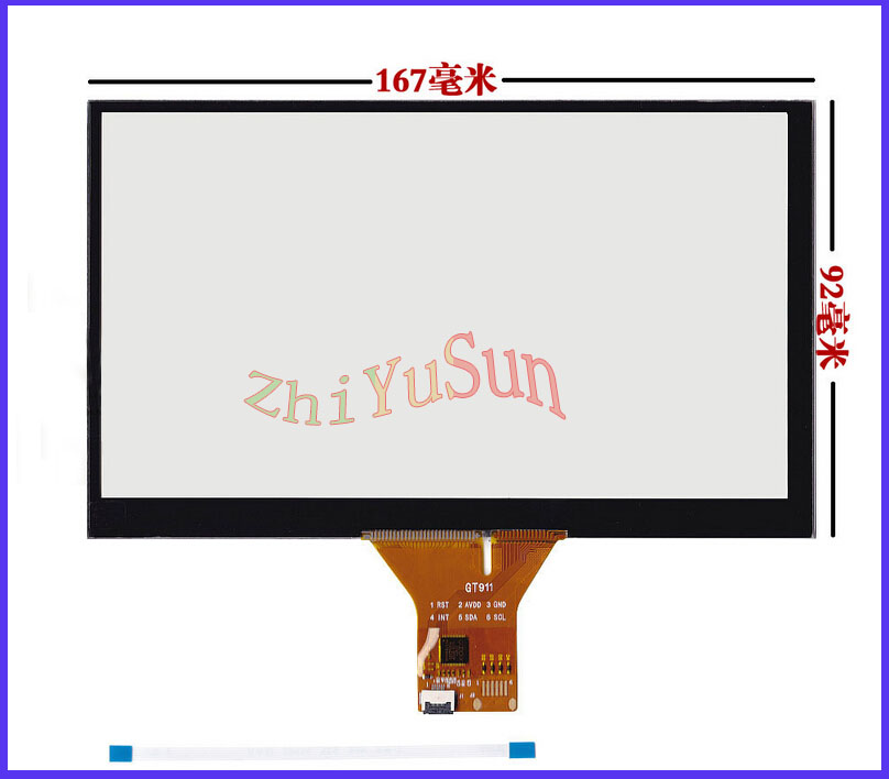 GT911 6 pin 167*93mm 6 line touch screen Car DVD navigation 7 inch capacitive universal car audio capacitor screen type