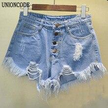 2016 Европейских и Американских BF летний ветер женский синий высокой талией джинсовые шорты женщин носить свободные заусенцев отверстие джи...(China (Mainland))